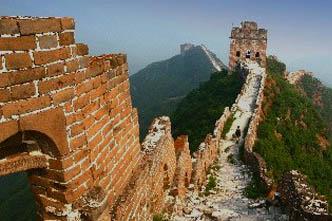 Simatai gran muralla