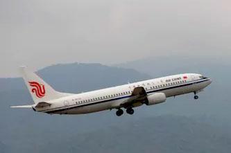 avion bangkok chiang mai
