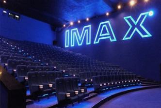 cine IMAX Madrid