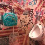 lx factory baños