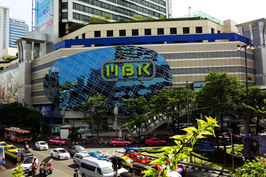 Mbk centro comercial